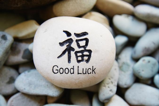 219179-675x450-good-luck-stone